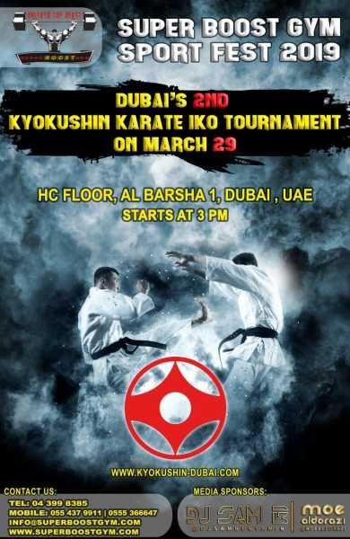 Kyokushin Karate Dubai Dojo - News